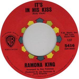 KING ROMONA 64 A