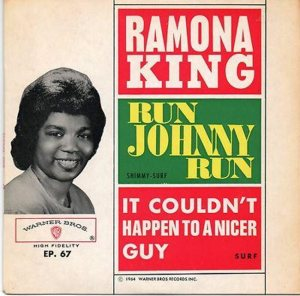 KING ROMONA 64 FRANCE