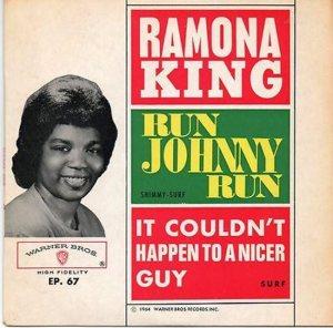 KING ROMONA 64 FRANCE