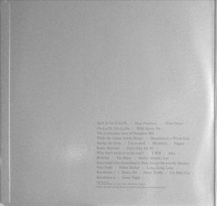 1968-12-07 - LP WHITE B
