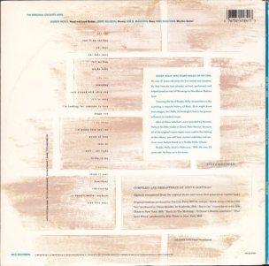 1985 - MCA LP 4184 B