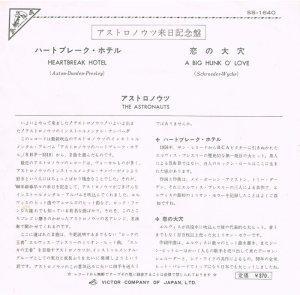 ASTRONAUTS - JAPAN - 66-1640 B