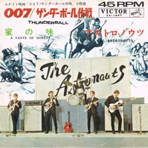 ASTRONAUTS - JAPAN - 66-1647 A