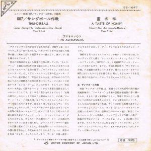 ASTRONAUTS - JAPAN - 66-1647 B