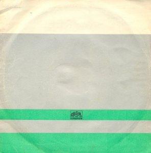 REED DEAN - CZECH - 75 1831 H