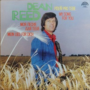 REED DEAN - LP CZECH 1132329 - 1979 A