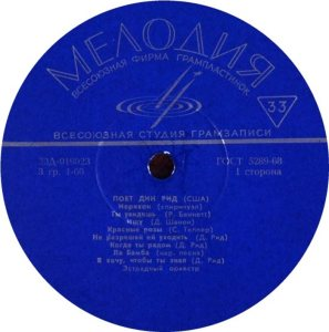 REED DEAN - LP SOVIET UNITON 5289 1966 C