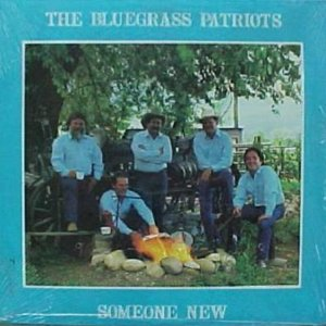 BLUEGRASS PATRIOTS - AARD 12003
