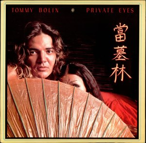 BOLIN TOMMY - PRIVATE EYES A