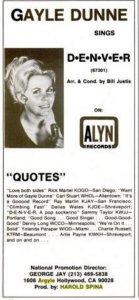 DUNNE GAYLE - ALYN 67201 C