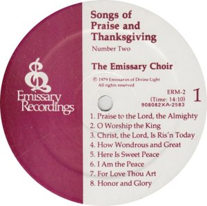 EMISSARY CHOIR - ER 2 (2)