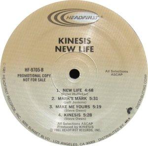 kinesist-headfirst-9705-4