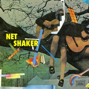 NET SHAKER SGG 023 A