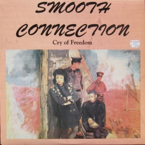 smooth-connection-lp-1
