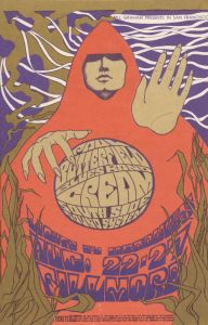 1967 08 - CREAM FILLMORE AUD SF CA