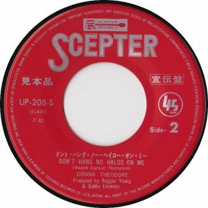 1971 01 B - CARSON COMP