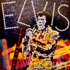 elvis-lp-1985-03-a