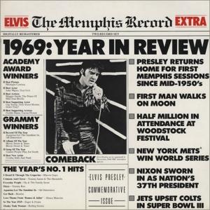 elvis-lp-1987-01-a