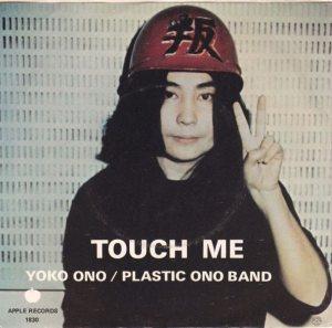 ONO YOKO - 1971 03 A
