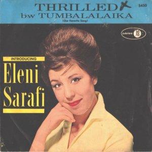 SARAFI ELENI - 1963 05 A