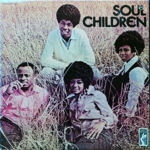 1969-01 STAX 2018 SOUL CHILDREN A