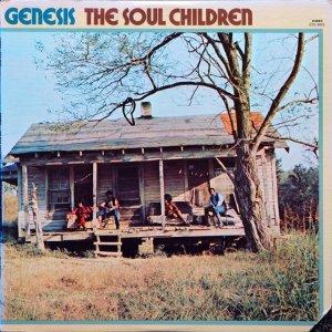 1972-01 STAX 3003 SOUL CHILDREN A