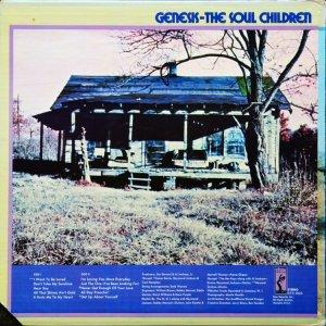 1972-01 STAX 3003 SOUL CHILDREN B