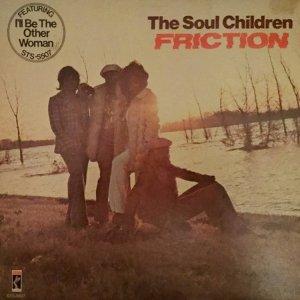1974-01 STAX 5507 SOUL CHILDREN A