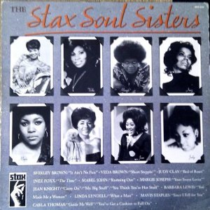 1988-01 STAX 8543 VARIOUS A