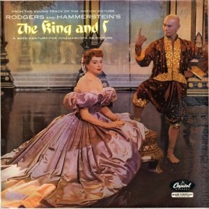 1956 - KING AND I A