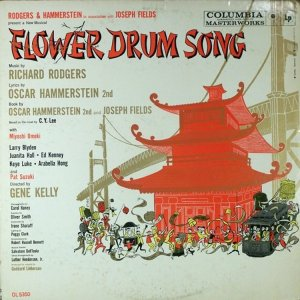 1959 - FLOWER DRUM SONG A