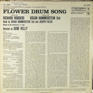 1959 - FLOWER DRUM SONG B