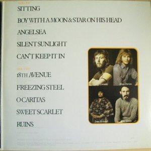 1972 - 11 STEVENS B