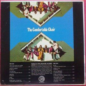 COMFORTABLE CHAIR 1969 B