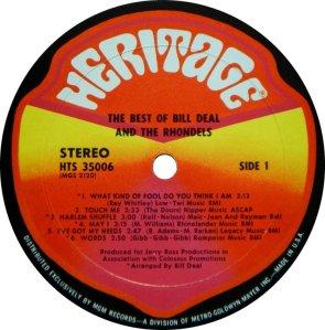 DEAL BILL 1970 C