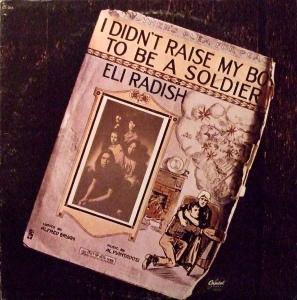 ELI RADISH 1969 A