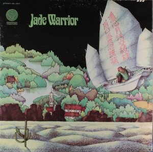 JADE WARRIOR 1971 A