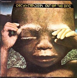ORGAN GRINDERS 1970 A