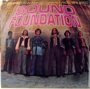 SOUND FOUNDATION 1969 A