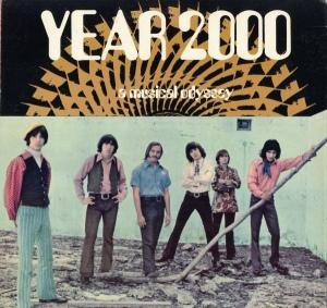 YEAR 2000 1969 B