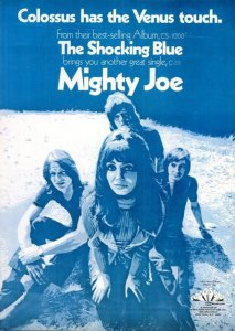 1970-02-28 MIGHTY JOE