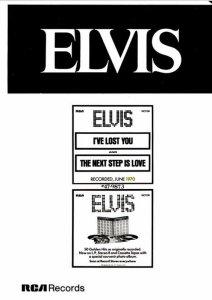 1970-08-08 ELVIS