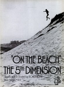 1970-08-15 5TH DIMENSION