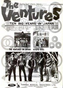 1970-09-19 VENTURES