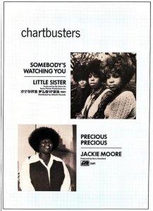 1970-12-19 LITTLE SISTER & JACKIE MOORE