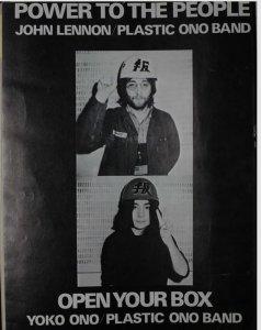 1971 - 03 JOHN LENNON