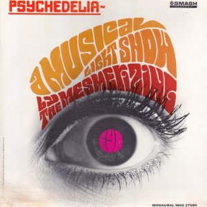 MESMERIZING EYE 1967 A