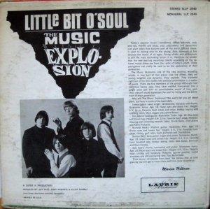 MUSIC EXPLOSION 1967 B