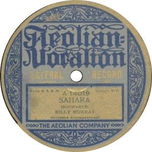 M-1920-03 NEW (1)