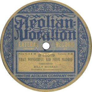 M-1920-03 NEW (2)